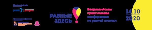 logo_ravny