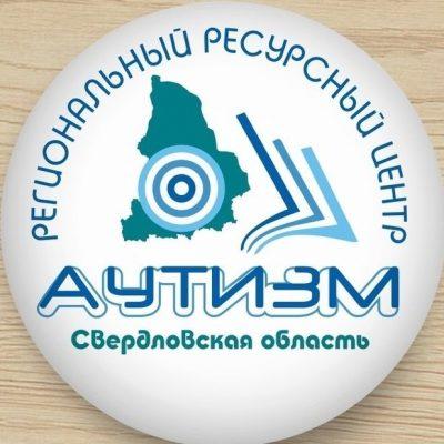 rrc-sverdlovsk-logo